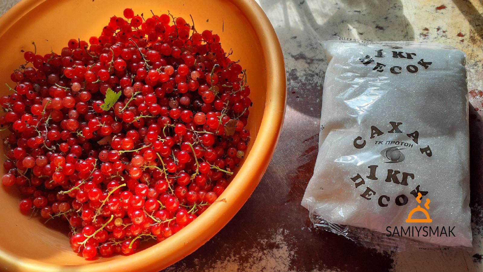Смородина красная с сахаром