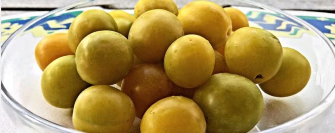 Маринованные желтые сливы на зиму