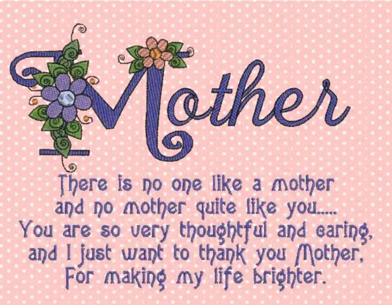 Стихи в День мамы для мамочки