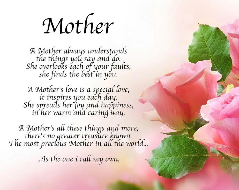 Стихи про мамин день на иностранном