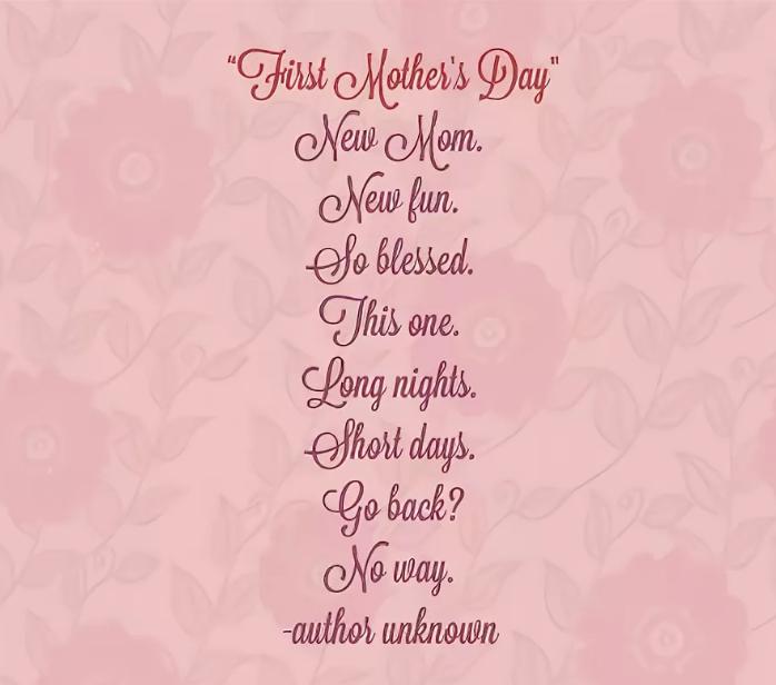 Стихи на английском про маму