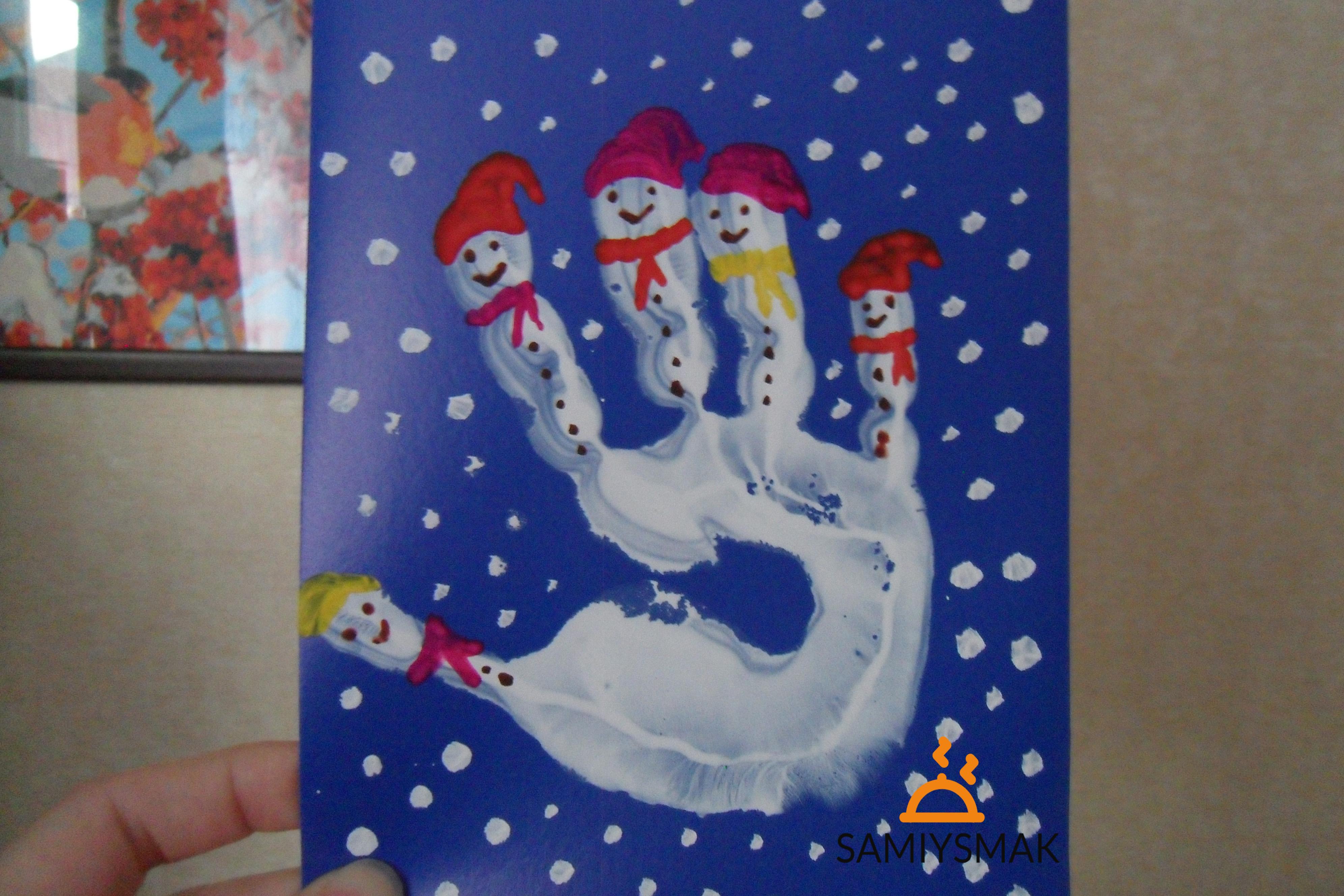 Рисунок детский