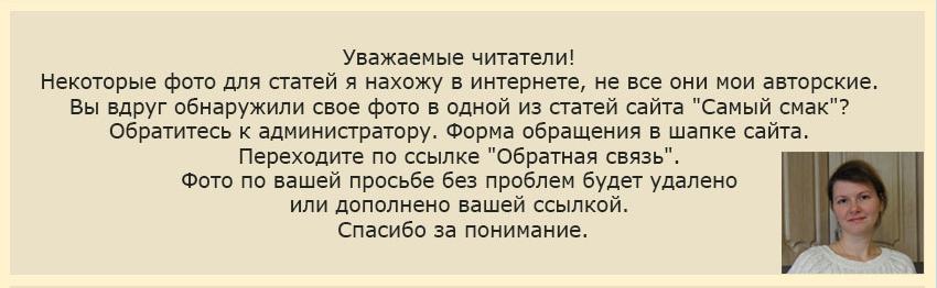 К читателю
