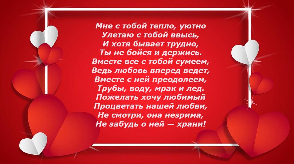 Красный фон и стихотворение