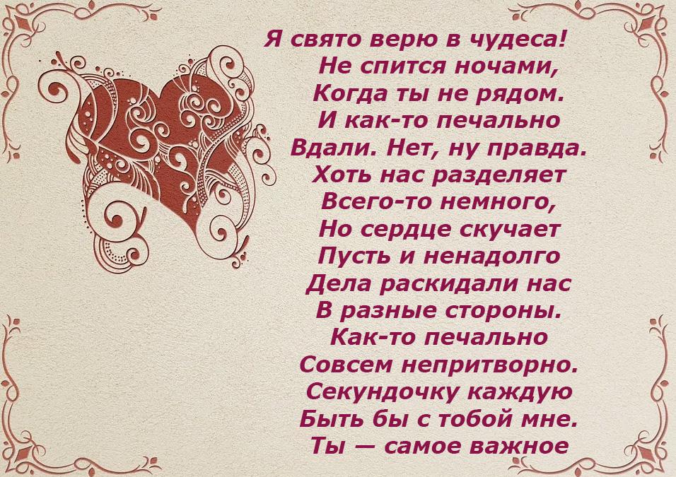 Валентинка с сердцем подруге