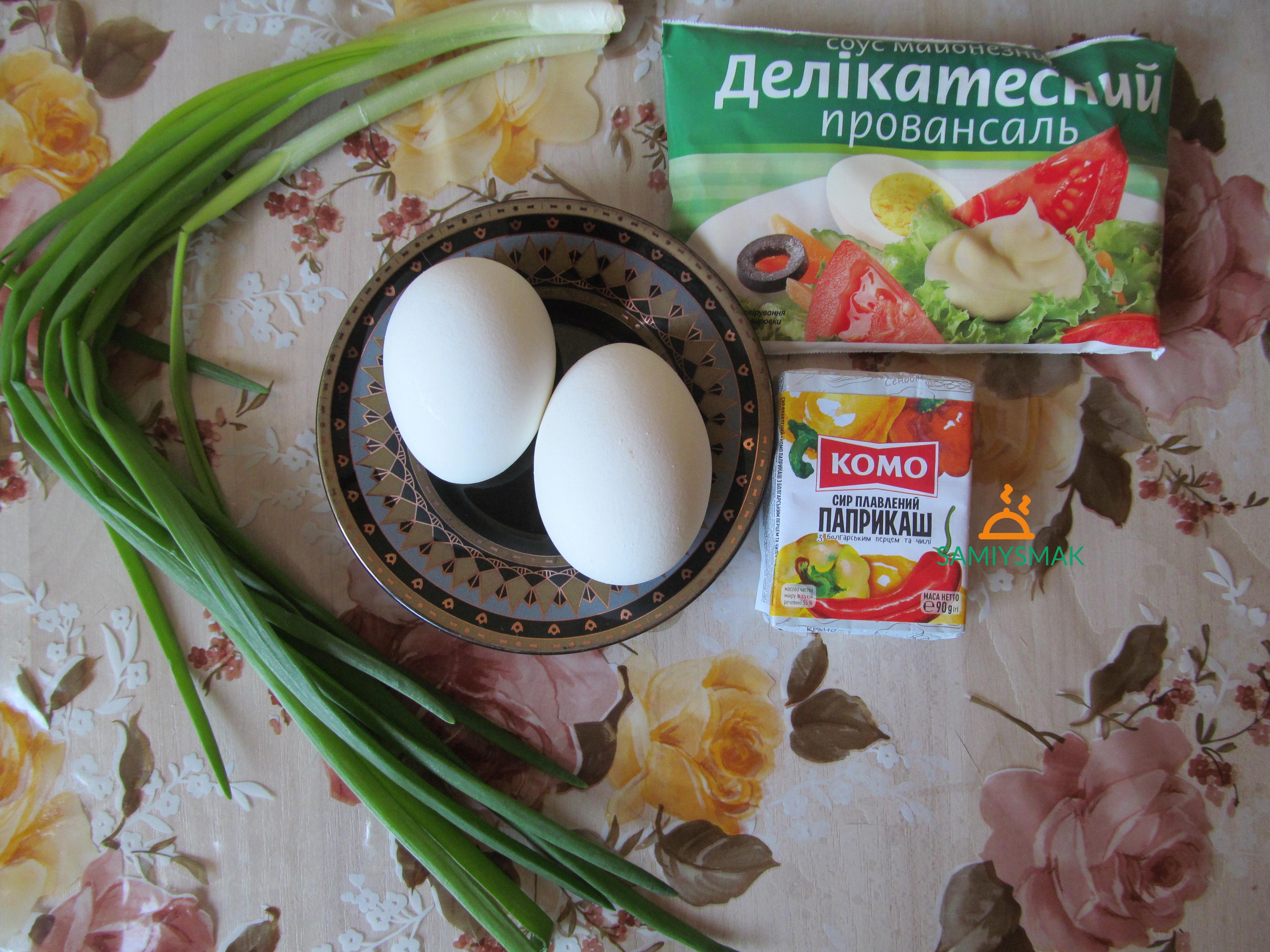 Продукты на салат тюльпан