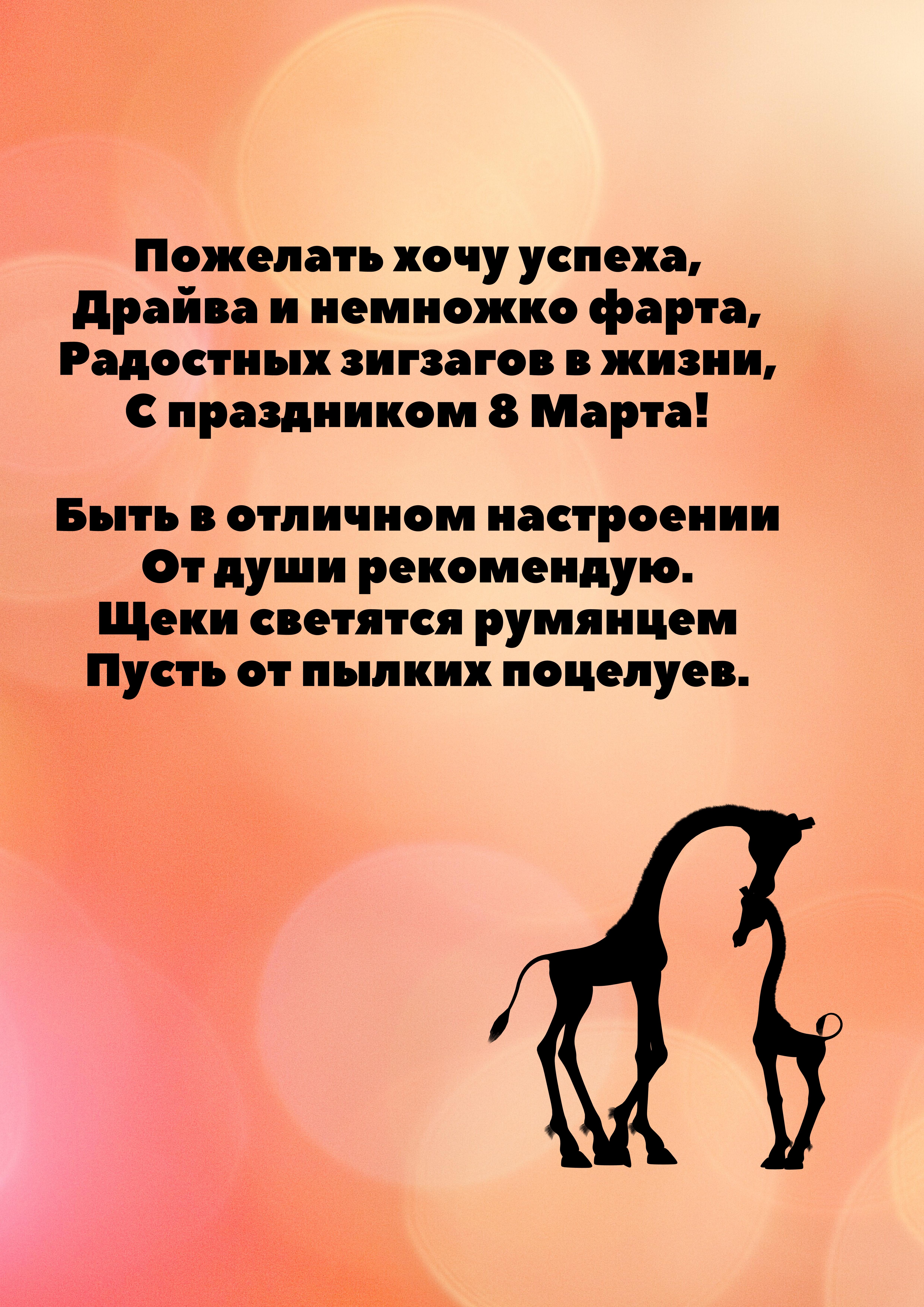 Плакат с рисунком