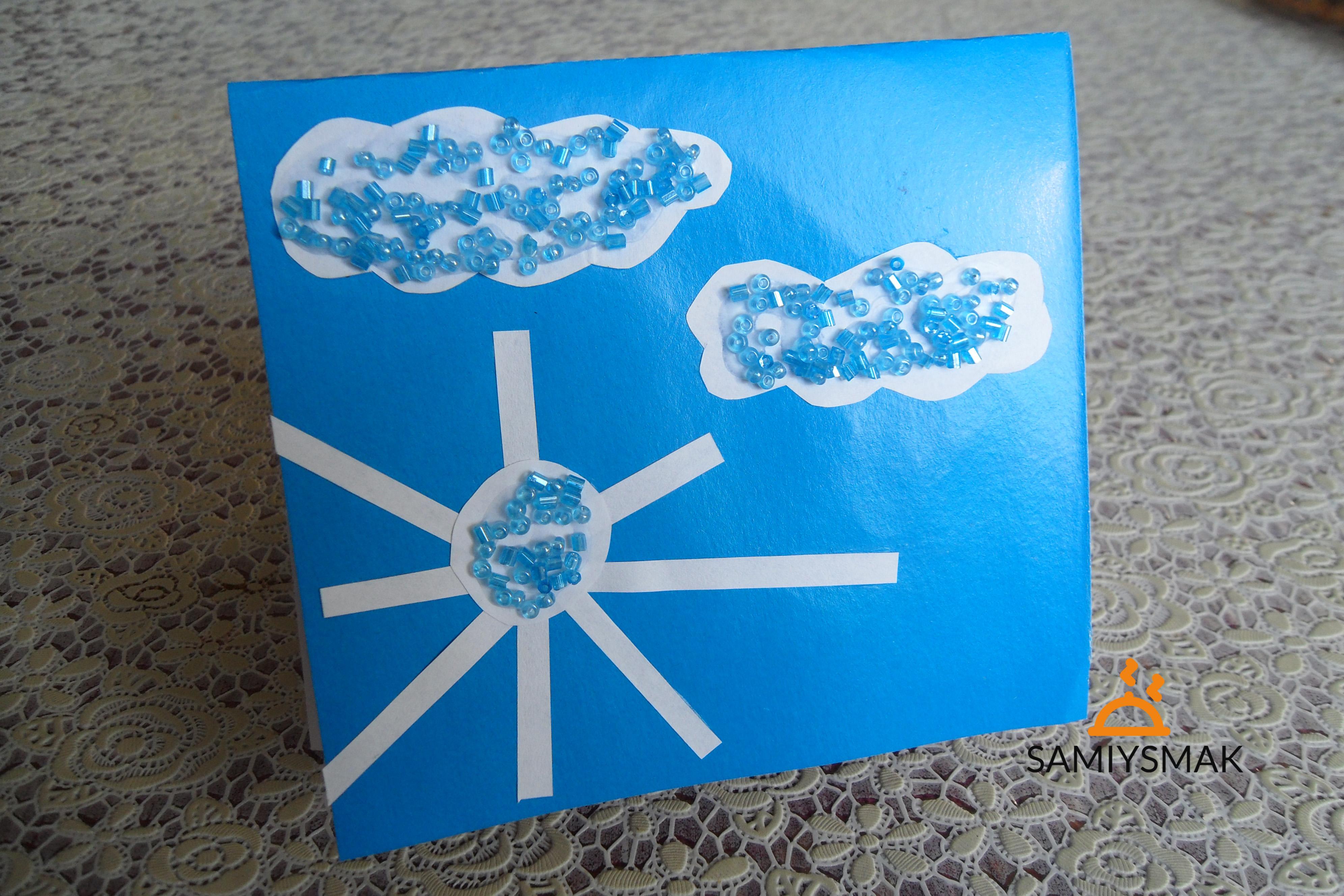 Голубая открытка