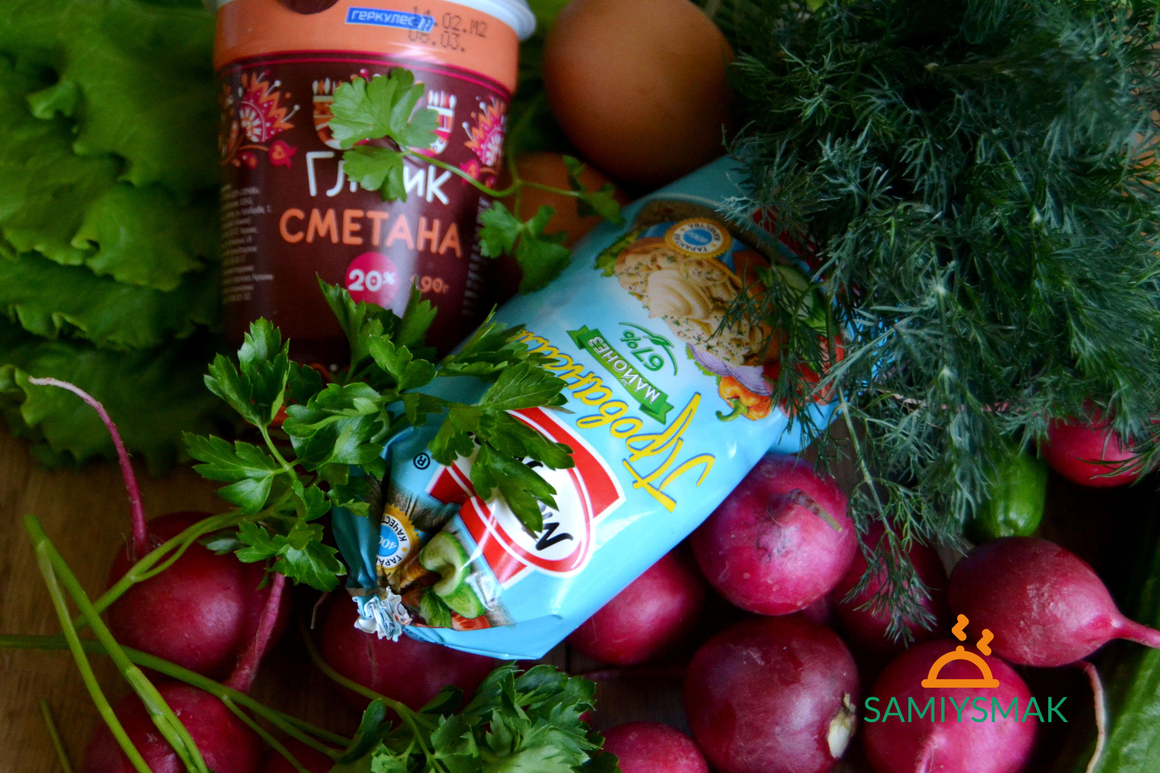 Ингредиенты в салат с редисом