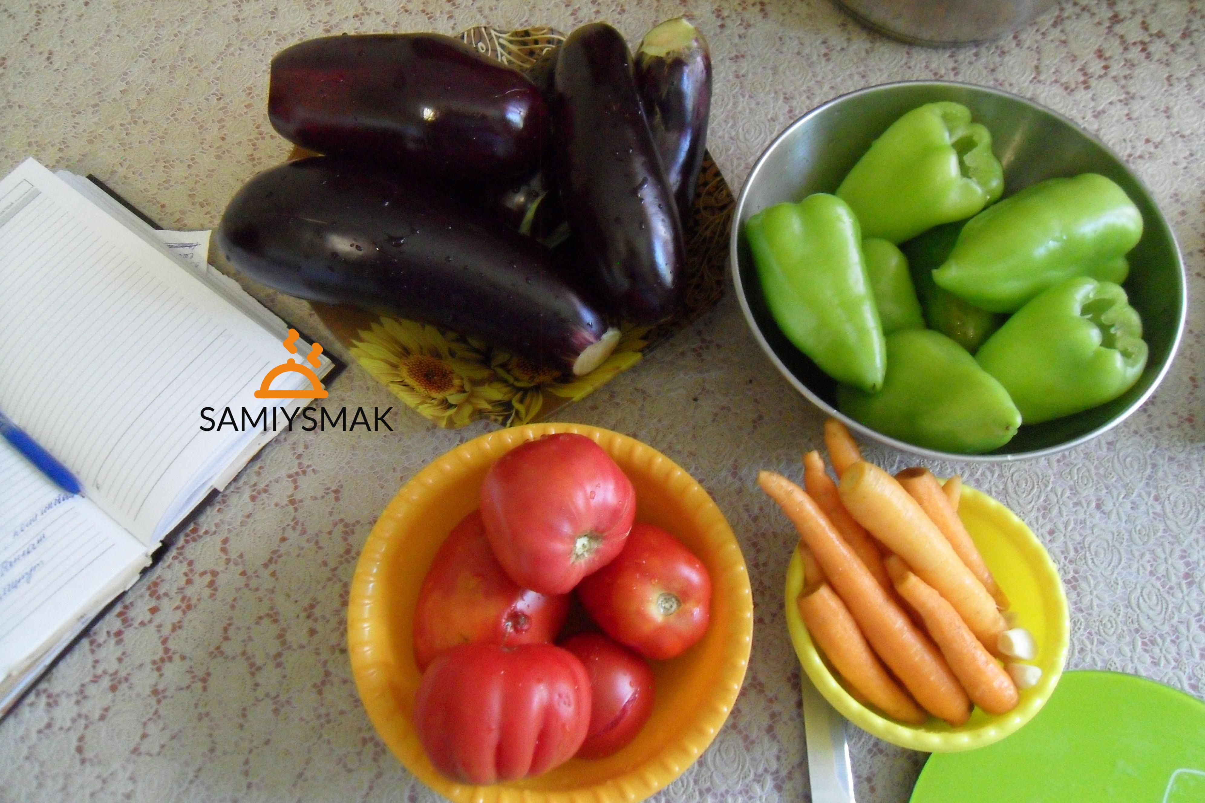 Баклажаны и другие овощи на салат