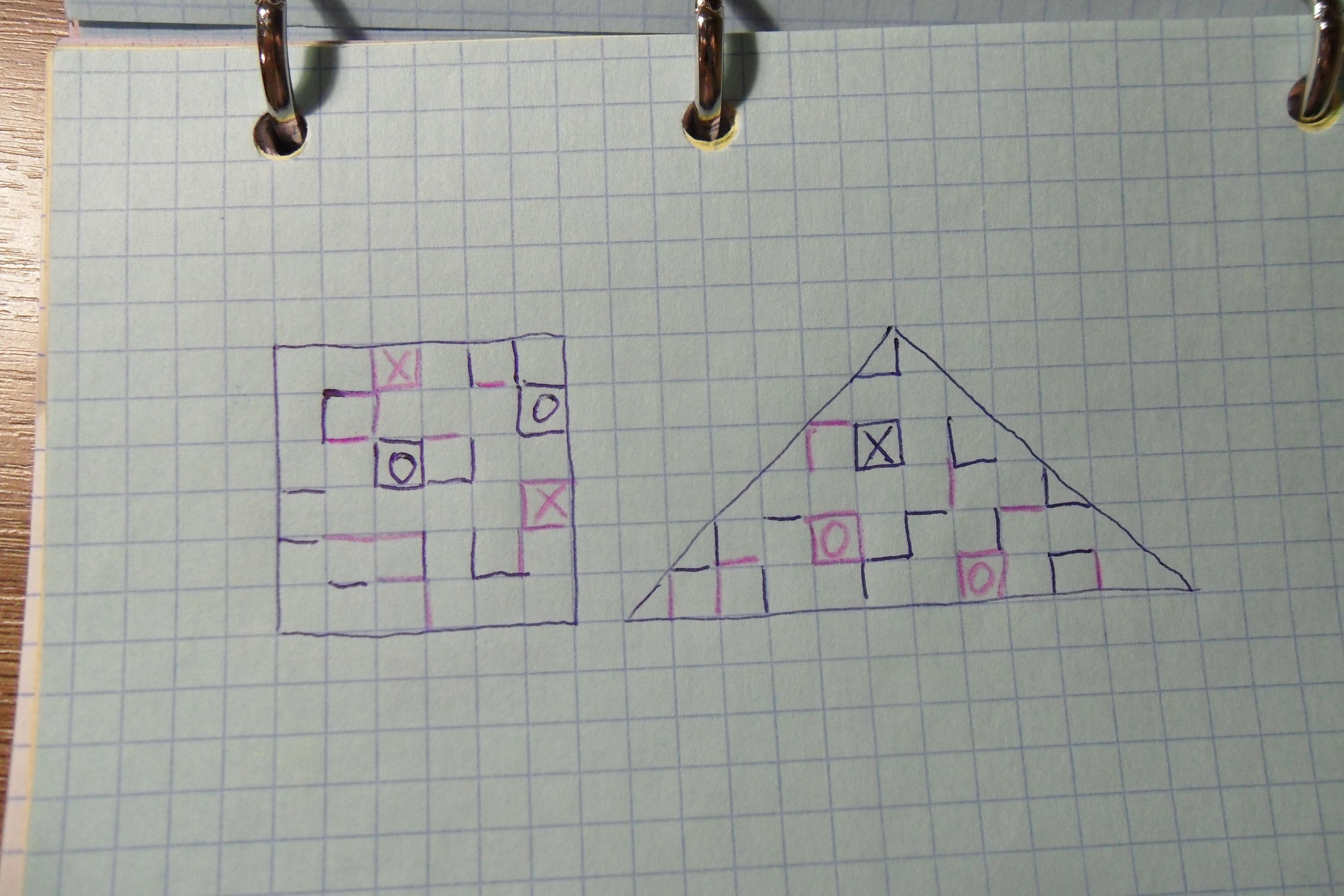 Игра пирамида