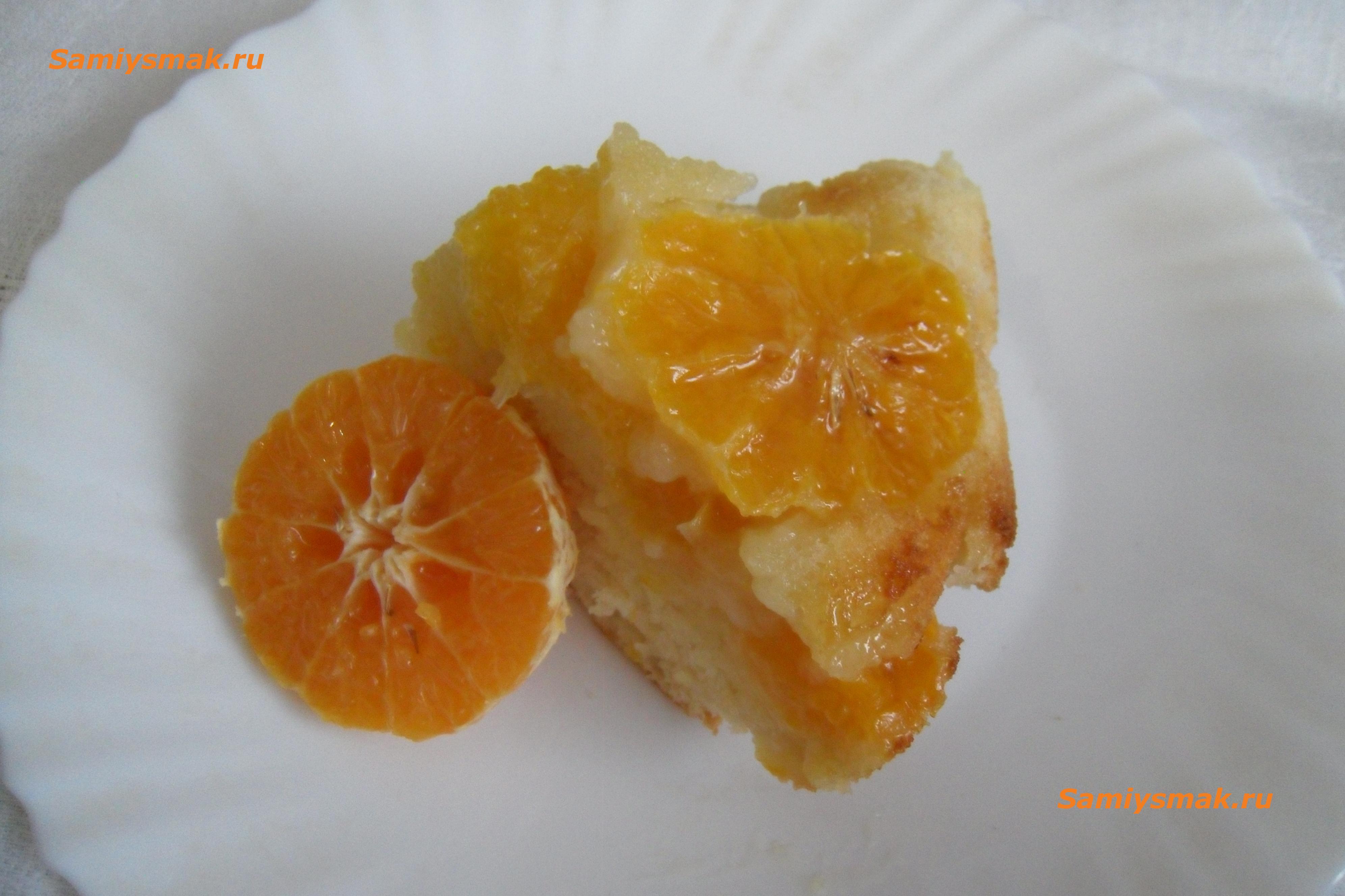 Кусок мандаринового татена